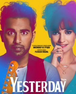 OST - Yesterday (2019)